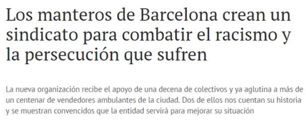 Encara amb més informació però també amb el dubte de fer servir manteros com a subjecte, Público fa una peça que prova d'oferir informació detallada al respecte.